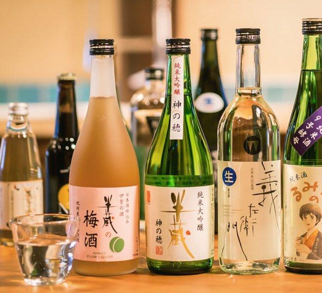 伊賀のお酒